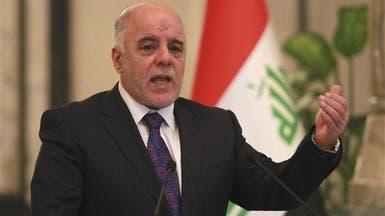 العبادي: معركتنا القادمة هي تحريرالأنبار من #داعش