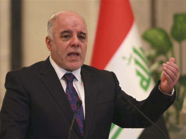 العراق يطلب من واشنطن مزيداً من الغارات والأسلحة
