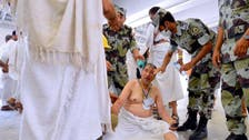A guide to the emergency plan during Hajj