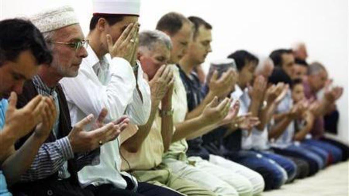 Bosnian Muslims perform the ''Tarawih''