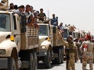 """#مجلس الوزراء #العراقي يعتمد """"الحشد الشعبي"""" هيئة #رسمية"""