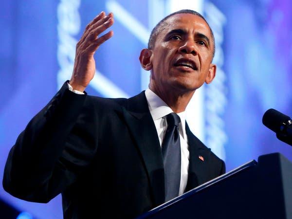 أوباما: تنحية الأسد تعين على هزيمة داعش