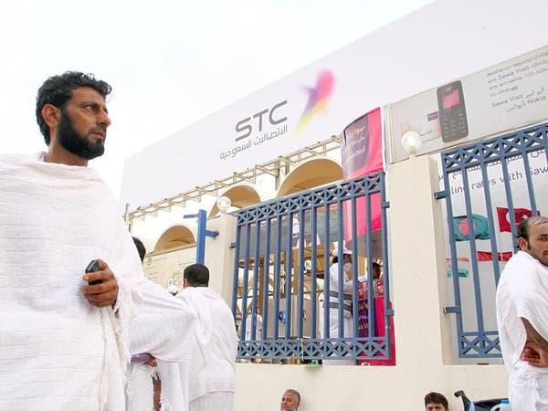 """تجاوز التجوال الدولي لعملاء """"STC"""" نسبة 28% في موسم الحج"""
