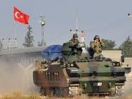 العملية التركية.. استنفار كردي ومشاركة من الجيش الوطني!