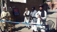 پاکستانی طالبان نے داعش کی حمایت کردی