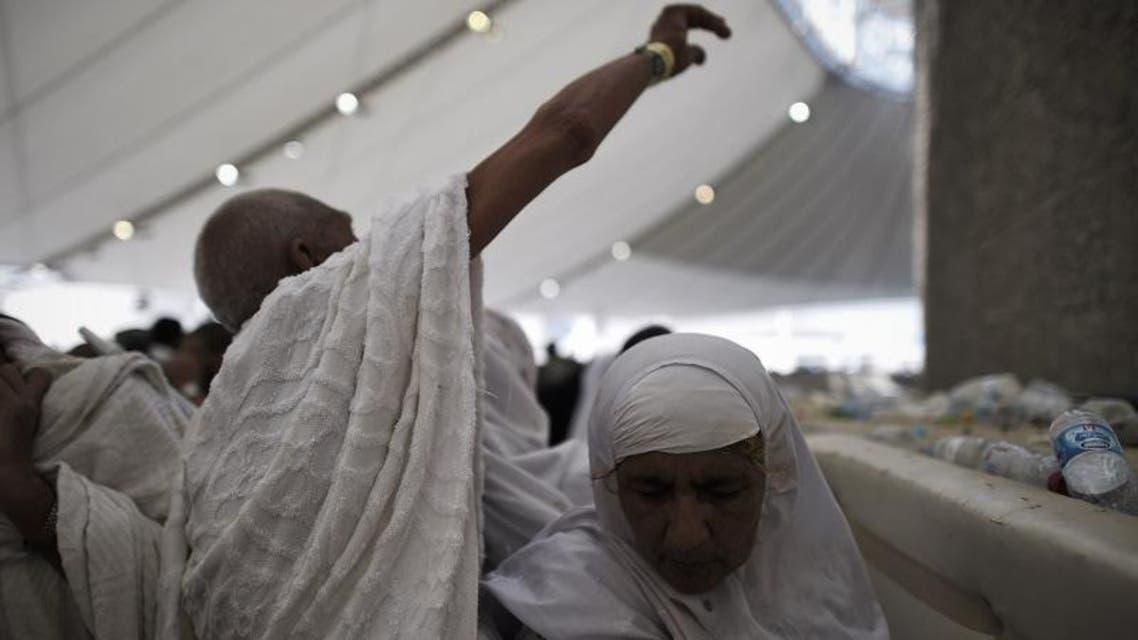 Muslim pilgrims throw 'Jamarat'