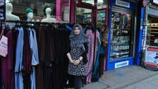 Muslims 'fearful' amid row over UK hate-crime stats