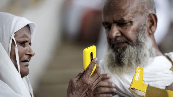 Hajj pilgrims snap selfies between prayers
