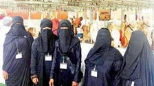 For first time, Saudi women work at slaughterhouse