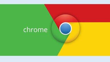 كيفية تشفير حساباتك المختلفة على غوغل كروم