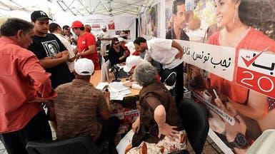 التونسيون والانتخابات: حيرة وتلويح بالمقاطعة