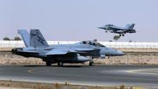 عقب تعليق يومين..أستراليا تواصل الضربات الجوية في سوريا