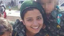 Kurds use new tactic against ISIS with female suicide bomber