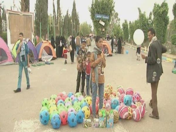 عيد  اليمن الباهت بسبب مليشيات الحوثي المسلحة