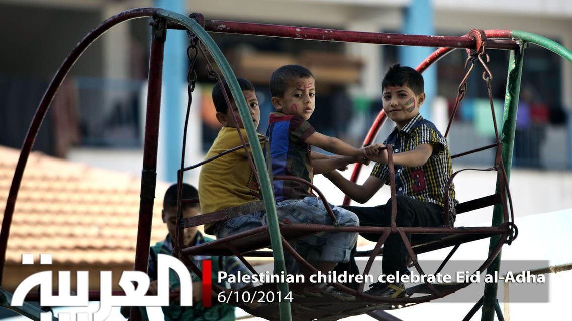 Palestinian children celebrate Eid al-Adha