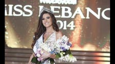 Meet the beauty crowned Miss Lebanon 2014