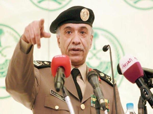 أخيراً.. الداخلية السعودية تكشف صاحب حساب مناصرون