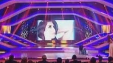 Whoops! Former Lebanon beauty queen slips on stage