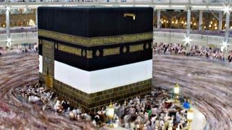 Two million Muslim pilgrims nearing end of hajj