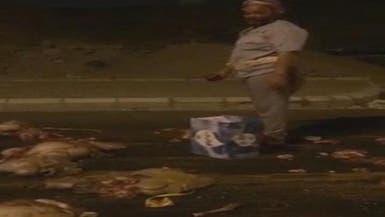 بالفيديو.. بطون الأضاحي ملقاة في شوارع مكة
