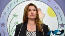 نائبة إيزيدية تفوز بجائزة نسائية عالمية