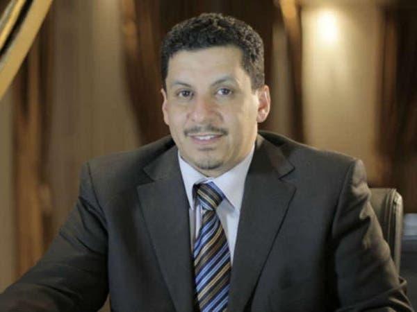 هادي يعين بن مبارك رئيسا للحكومة.. والحوثيون يرفضونه