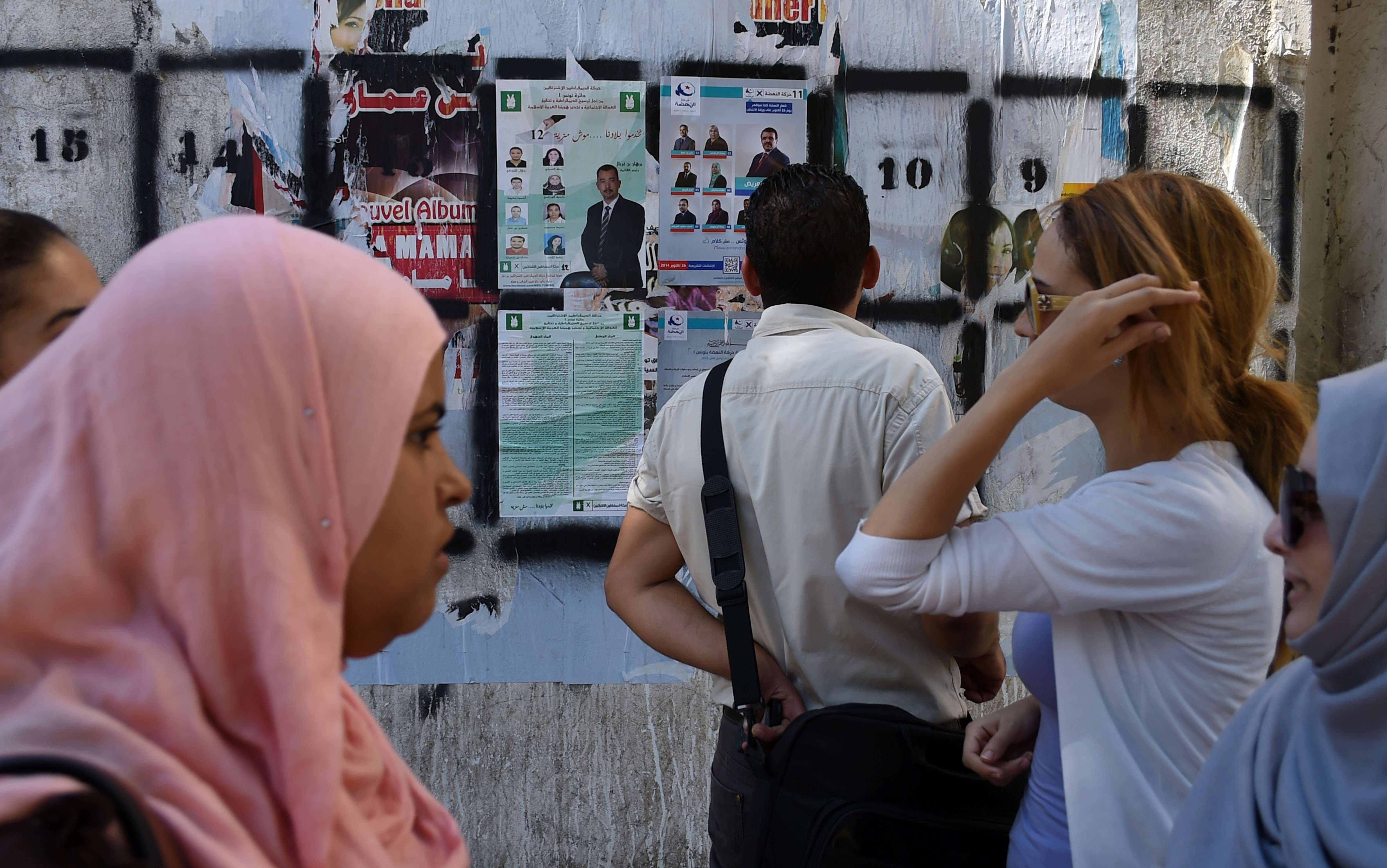 Tunisia gets ready to elect new parliament