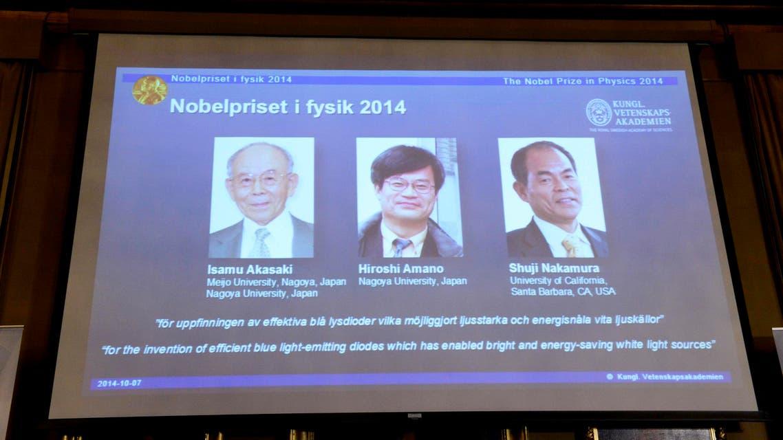 نوبل للفيزياء