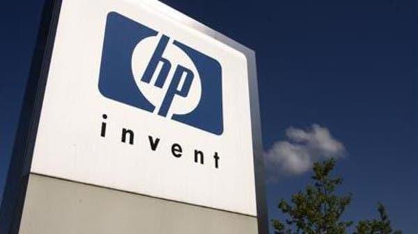 HP تعارض عرض استحواذ Xerox عليها مقابل 33.5 مليار دولار