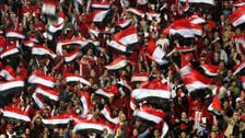 Egypt makes official bid to host 2017 Africa Cup of Nations