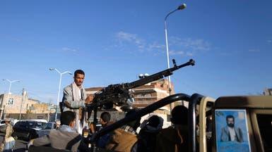 اليمن.. الحوثيون يسعون للتوسع باتجاه مضيق باب المندب