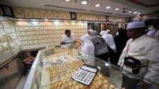 66 مخالفة لنظام المهن الخاصة بالسعوديين