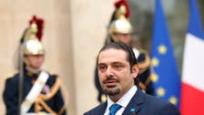 Lebanon to get Saudi-financed arms soon