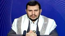 Houthi leader calls protest against Yemen's new PM