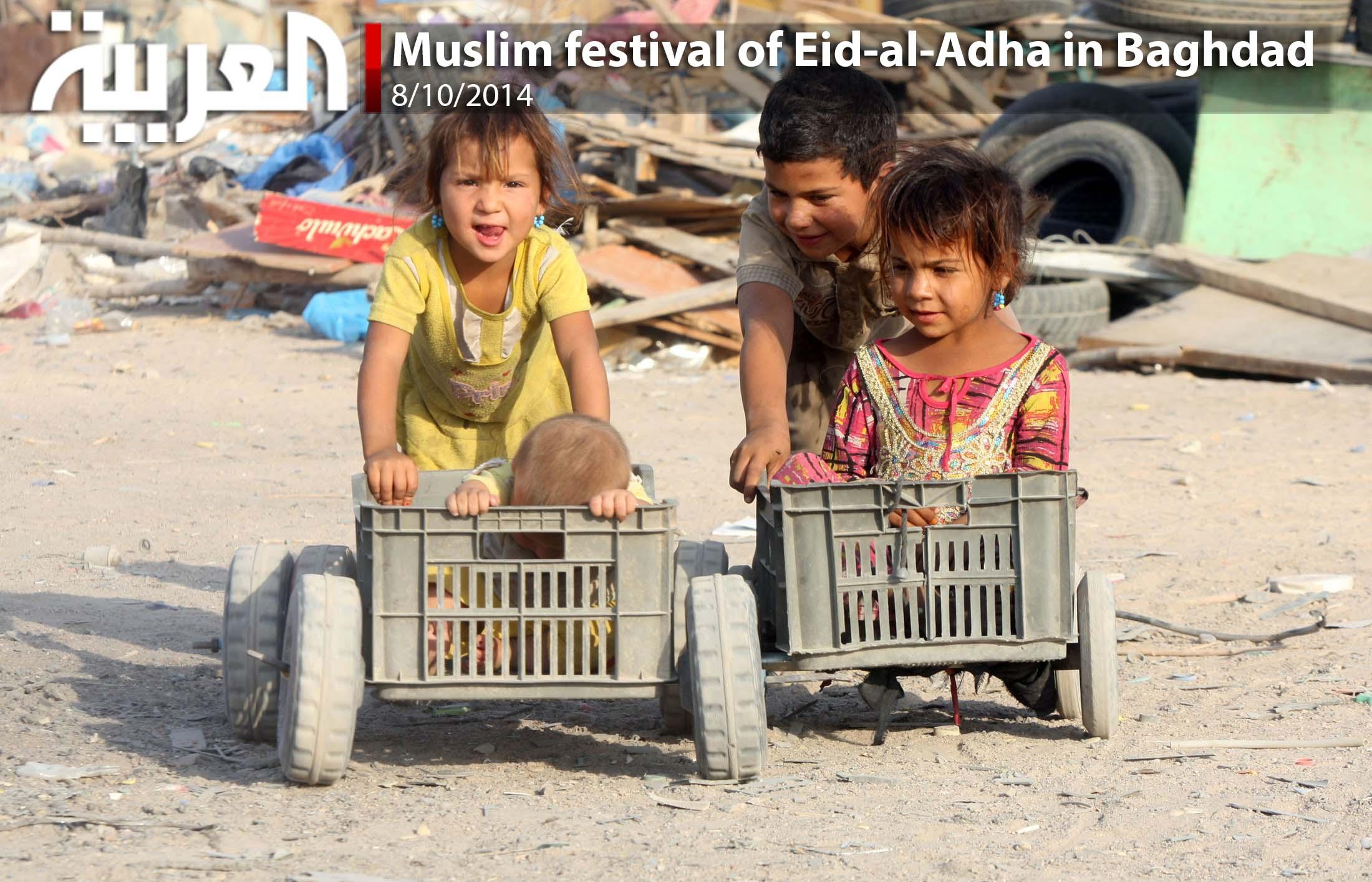 Muslim festival of Eid-al-Adha in Baghdad