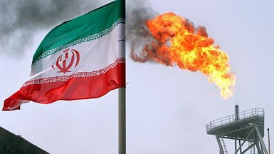 """أوروبا وبريطانيا ترفعان العقوبات عن إيران """"جزئيا"""""""