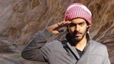 Brother fears missing Saudi student now Islamist militant