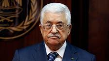 مالی بحران، فلسطینی اتھارٹی کی عرب ممالک سے قرض کے لیے درخواست