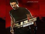 عين عمرو سعد تعاني المتاعب بسبب فيلمه الجديد