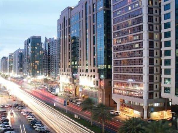 الإمارات تعتمد ميزانية اتحادية بـ13.3 مليار دولار