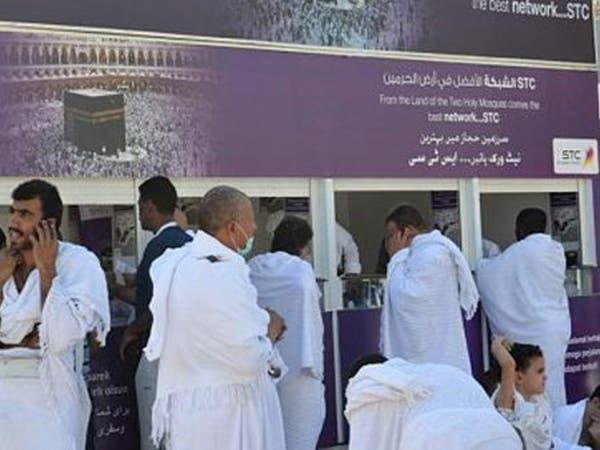 هيئة الاتصالات السعودية: 400 مليون مكالمة خلال الحج