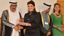 """جائزة """"اليونسكو - حمدان بن راشد"""" تكافح الفقر بالعلم"""