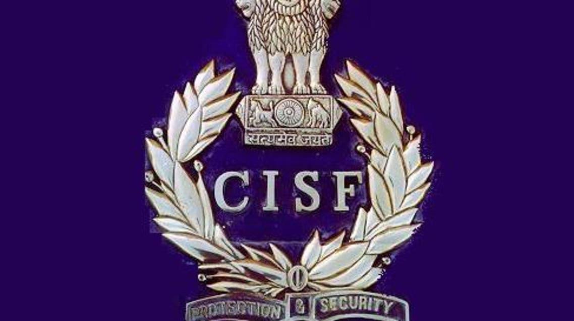 سنٹرل انڈسٹریل سکیورٹی فورس