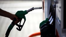Oil extends losses as IMF cuts global growth forecasts