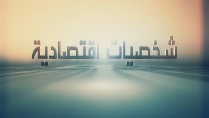 فاروق الشامي