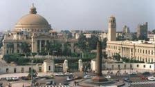 مصری جامعات میں داخلے کے لیے نئے ضابطہ اخلاق کا اعلان