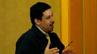 إيران وراء رفض ترشيح بن مبارك للحكومة في اليمن