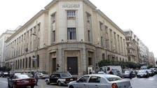 Egypt's pound steady on official market, stronger on black market