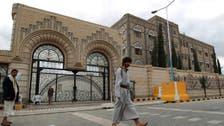Yemeni PM-designate rejects nomination