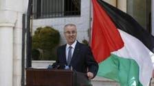 فلسطین کی قومی حکومت کا غزہ میں پہلا اجلاس